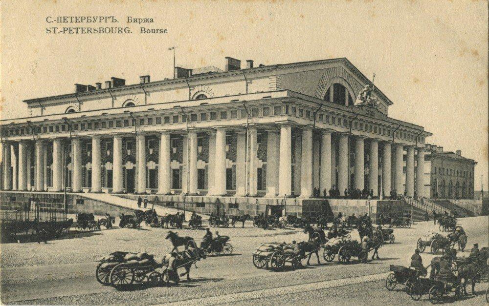 Биржа Санкт-Петербург здание