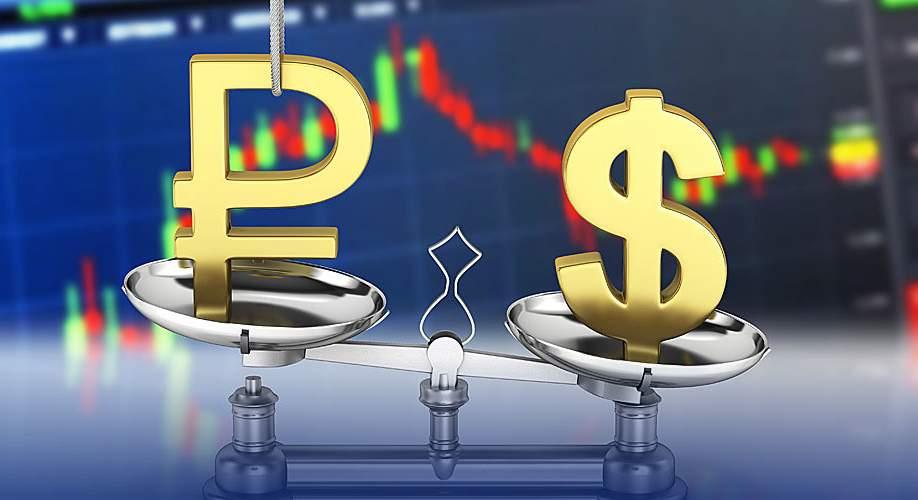 сила и стабильность валюты