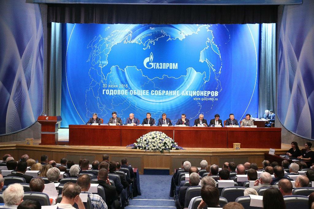 общее собрание акционеров Газпром