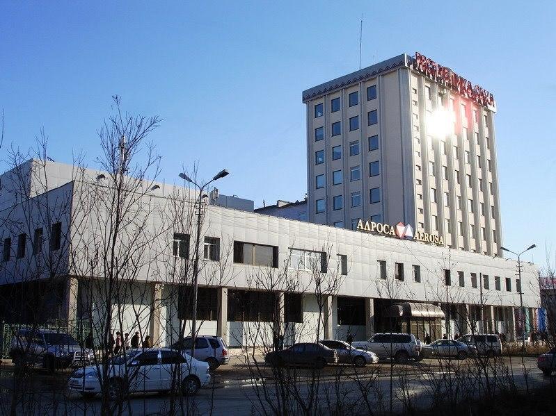 здание компании АЛРОСА