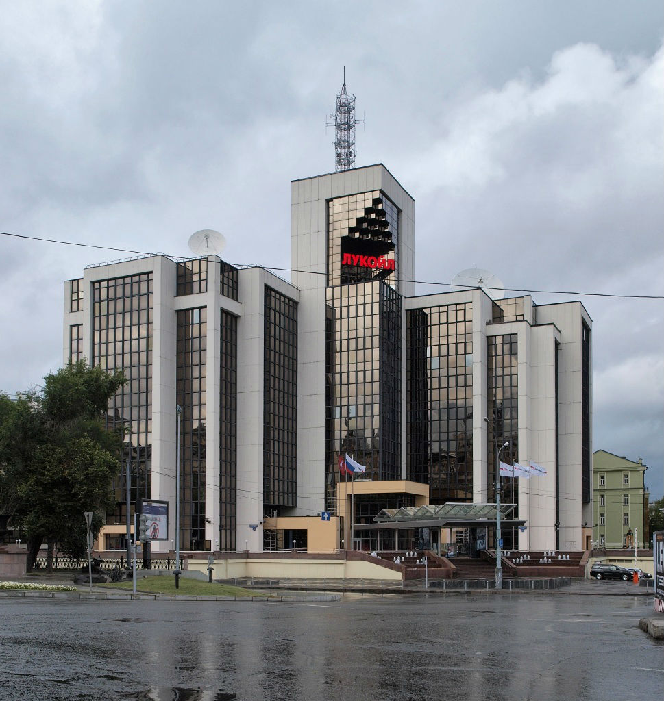 здание Лукойл