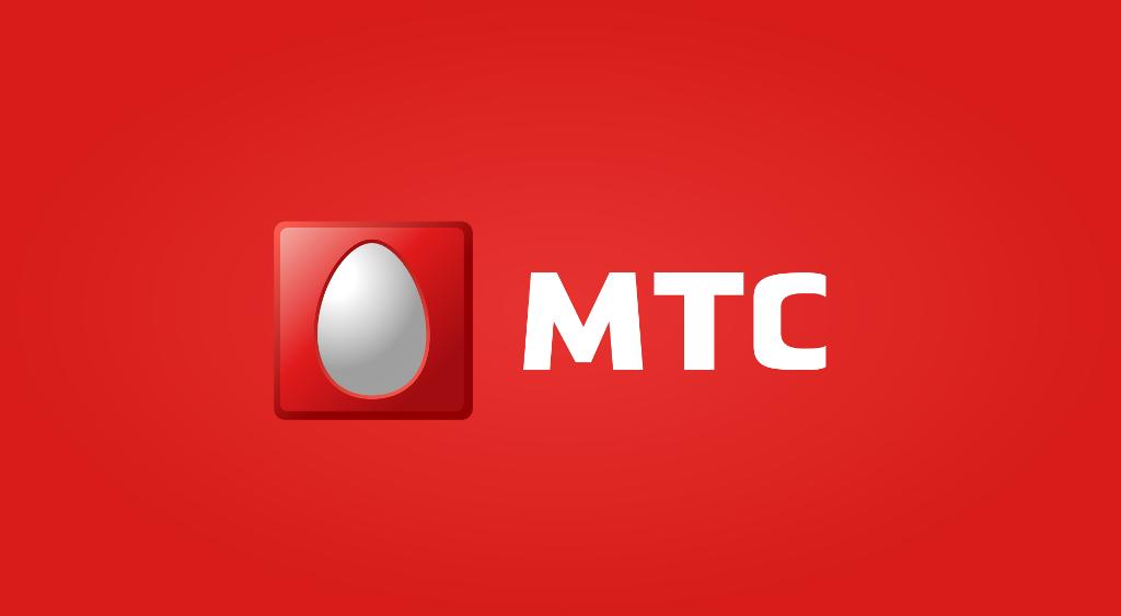 логотип компании МТС 2010-2019 год