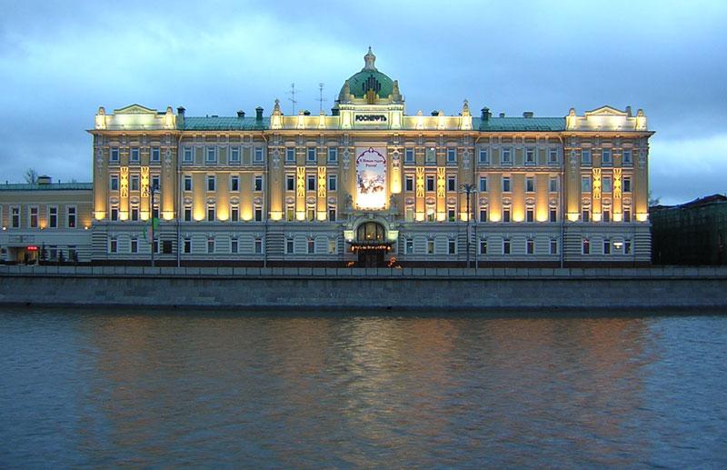 центральное здание компании Роснефть на Софийской набережной в Москве