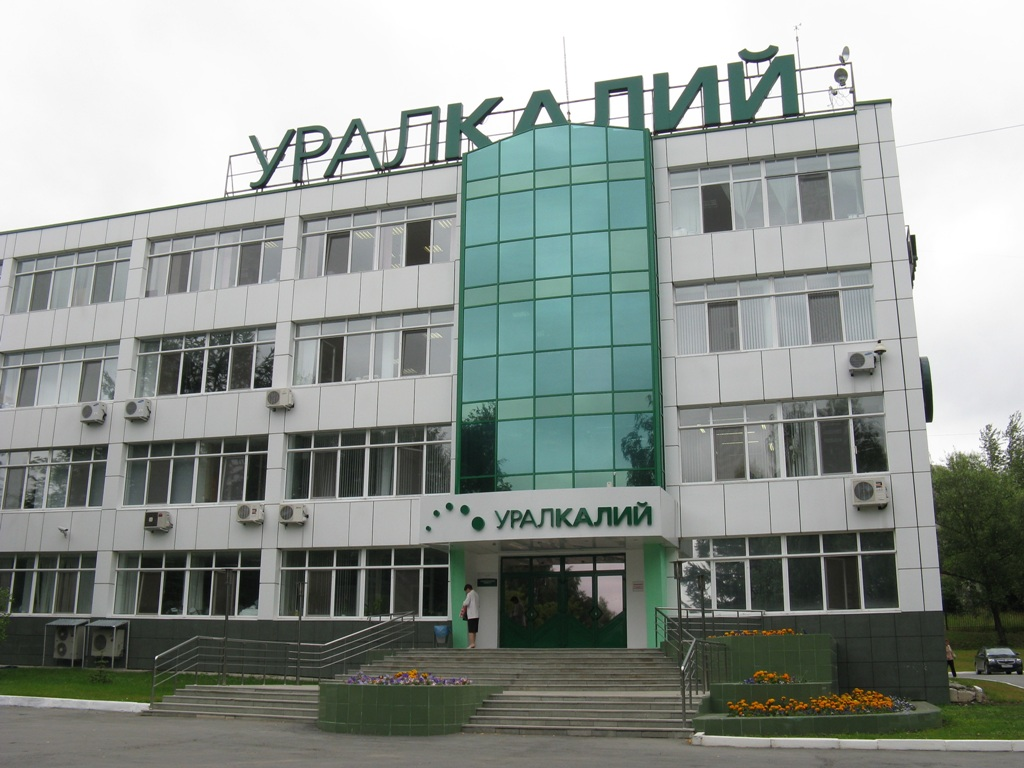 штаб-квартира компании Уралкалий
